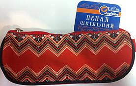 """Пенал Мягкий """"Вышиванка"""" JO-15302 JosefOtten"""