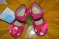 Обувь детская,р.25.  детские тапочки. Польская обувь. тапочки в садик