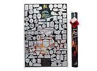 Скретч постер, My Poster Extreme edition, (укр.), в тубусе, класный, подарок другу!