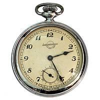 Карманные часы Златоуст, фото 1