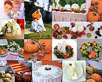 Оформим стильно вашу свадьбу в любой цветовой гамме или тематике