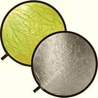 Отражатель MASSA 2 в 1 серебряный/золотой (60 см)