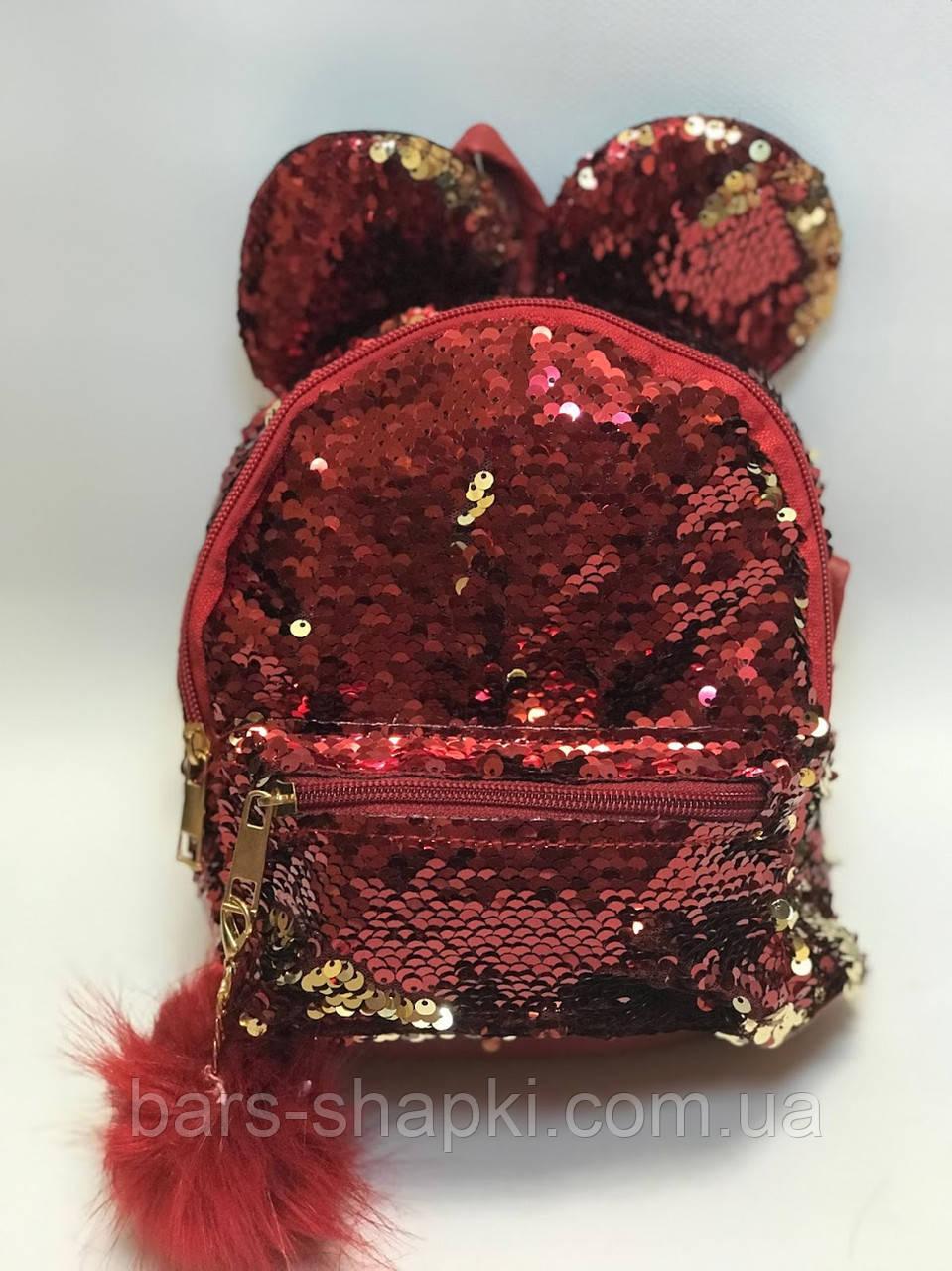 Дитячий рюкзак з Вушками, паєтками, хутряним брелком. Є опт. Розмір 22:20 см