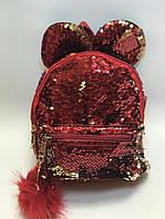 Детский рюкзак с Ушками, паетками, меховым брелком. Есть опт. Размер 22:20 см, фото 1