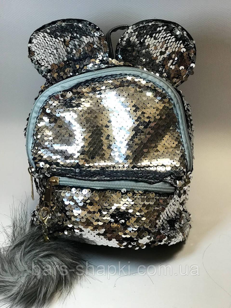 Детский рюкзак с Ушками, паетками, меховым брелком. Есть опт. Размер 22:20 см