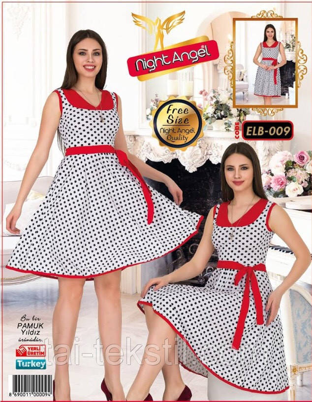 Молодежное платье свободного размера Турция (46-50р) Night Angel  009