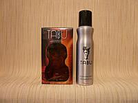 Dana - Tabu (1932) - Дезодорант-спрей 150 мл - Редкий аромат