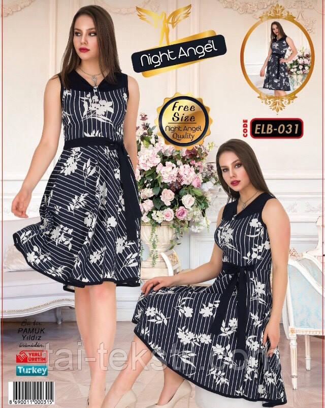 Молодежное платье свободного размера Турция (46-50р) Night Angel 031