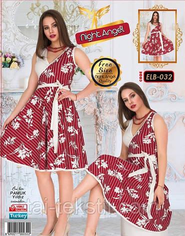 Молодежное платье свободного размера Турция (46-50р) Night Angel 032, фото 2