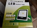 Світлодіодний прожектор 50w SMD LED Outdoor light Великий прожектор 50 ват led 50w, фото 2