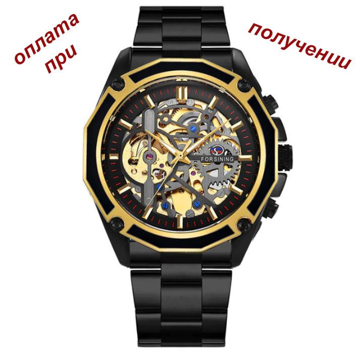 Мужские механические часы скелетон Skeleton ОРИГИНАЛ Forsining с автозаводом