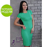 "Платье с коротким рукавом ""Eva""  Распродажа"