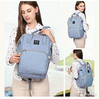 Сумка-рюкзак для мам CyBee Сиреневый