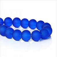 Бусины шикарного синего цвета, стекло, диаметр 11 мм.