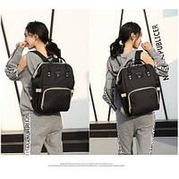 Сумка-рюкзак для мам CyBee Черный