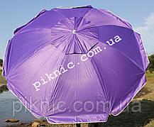 Зонт пляжный Усиленный 2 м Клапан + Наклон + Напыление. Для пляжа, от солнца. Спицы ромашка. Фиолет, фото 3