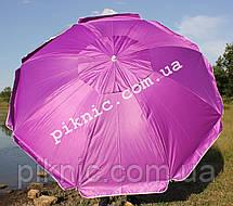 Зонт пляжный Усиленный 2 м Клапан + Наклон + Напыление. Для пляжа, от солнца. Спицы ромашка. Лиловый, фото 3