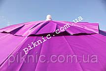 Зонт пляжный Усиленный 2 м Клапан + Наклон + Напыление. Для пляжа, от солнца. Спицы ромашка. Лиловый, фото 2