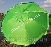 Зонт пляжный Усиленный 2 м Клапан + Наклон + Напыление. Для пляжа, от солнца. Спицы ромашка. Салатовый, фото 3