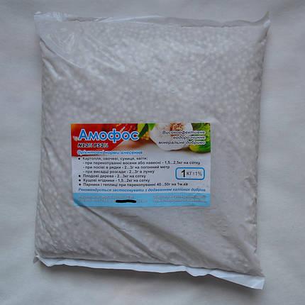 Удобрение Амофос, 1 кг - (68241088), фото 2