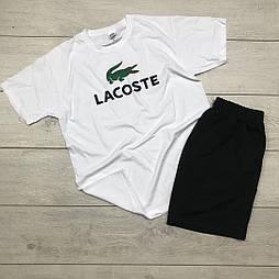 Мужской летний комплект шорты и футболка Lacoste мужская белая с черным. Живое фото
