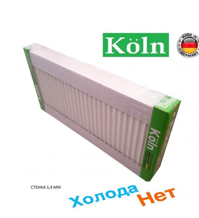 Стальной Радиатор отопления (батарея) 500x700 тип 22 Koln (боковое подключение)