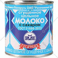 Сгущённое молоко Рогачевъ Беларусь 380г