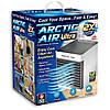 Кондицеонер мини Arctic Air Ultra портативный охладитель воздуха работает от USB, фото 9