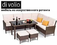 Набор садовой мебели VENICE Brown, ротанг, техноротанг, комплект мебели для сада