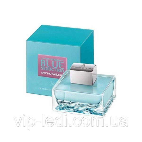 Женская туалетная вода Antonio Banderas Blue Seduction For Women (Блю Седишен Фо Вумен)копия