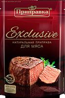 """Приправа Exclusive для мяса от ТМ """"Приправка"""""""