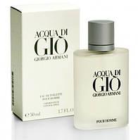 Мужская туалетная вода Armani Acqua Di Gio Men (Армани Аква Ди Джио Мен)копия