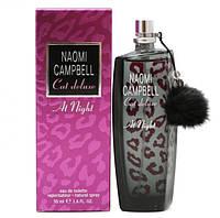 Жіноча туалетна вода, парфуми Naomi Campbell Cat Deluxe At Night (Наомі Кемпбелл Кет Делюкс)копія