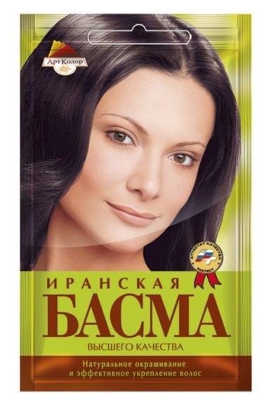 "Басма для волосся Артколор ""Іранська"" 25 г"