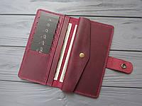 Вместительный кожаный кошелёк MILANA_большой женский кошелек