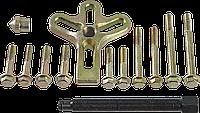 Съемник 11-811 Neo для ступиц набор из 13 предметов