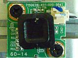 Плати від LED TV Philips 42PFS7189/12 по блоках (матриця розбита)., фото 5
