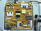 Плати від LED TV Philips 42PFS7189/12 по блоках (матриця розбита)., фото 2
