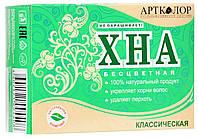 Хна для волос Артколор бесцветная 100 г