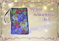 Чехол пошитый для телефона ТМ Красуня №3