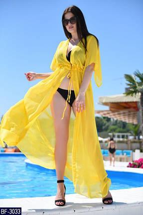 Шифоновая  туника для пляжа длинная много расцветок с 50 до 56 размер, фото 2