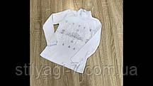 Гольф шкільний для дівчинки 5-8 років білого кольору оптом