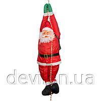 Дед Мороз 120 см, на дюралайте 2 м, в полибэге, арт. 810047