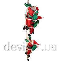Три Деда Мороза 40 см, на лестнице-дюралайт, в полибэге, арт. 810177