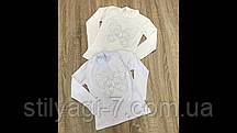Гольф школьный для девочки 6-12 лет белого, молочного цвета бабочка оптом