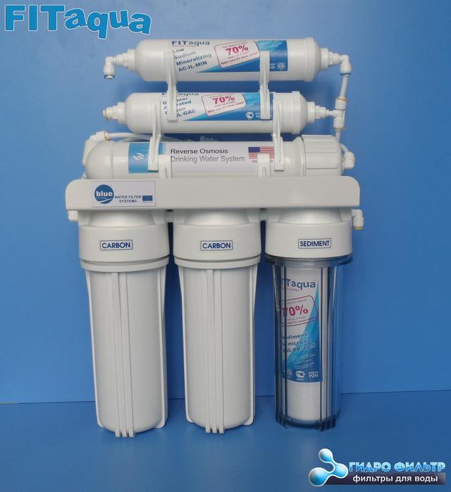 осмос Platinum Wasser ULTRA 7