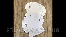 Гольф шкільний для дівчинки 5-8 років білого, молочного кольору з вишивкою оптом