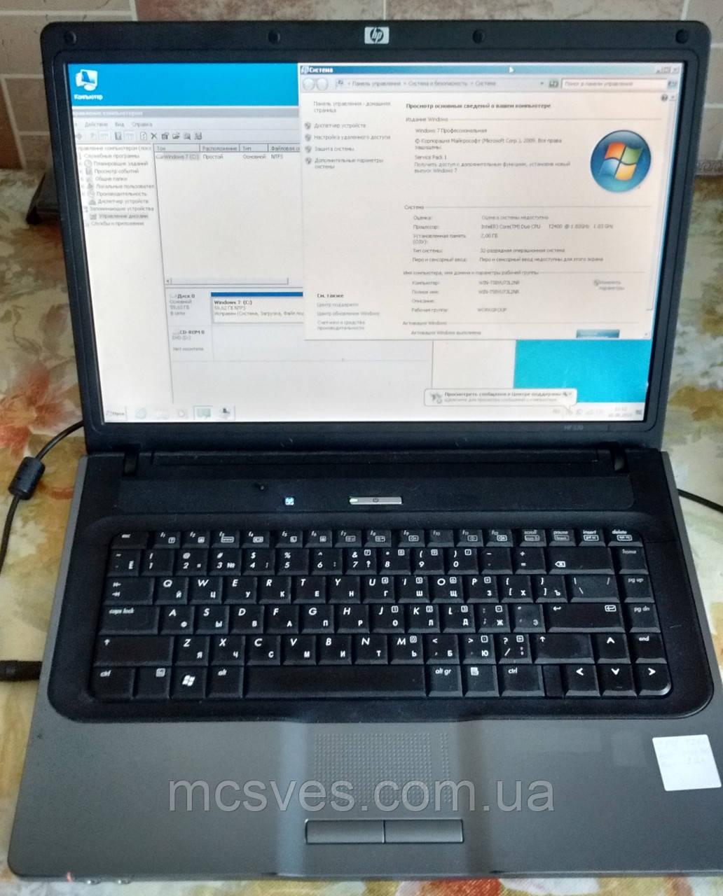 Ноутбук HP Compaq 530 Core2 Duo T2400 / 2 GB / SSD 64 Gb / DVD-RW