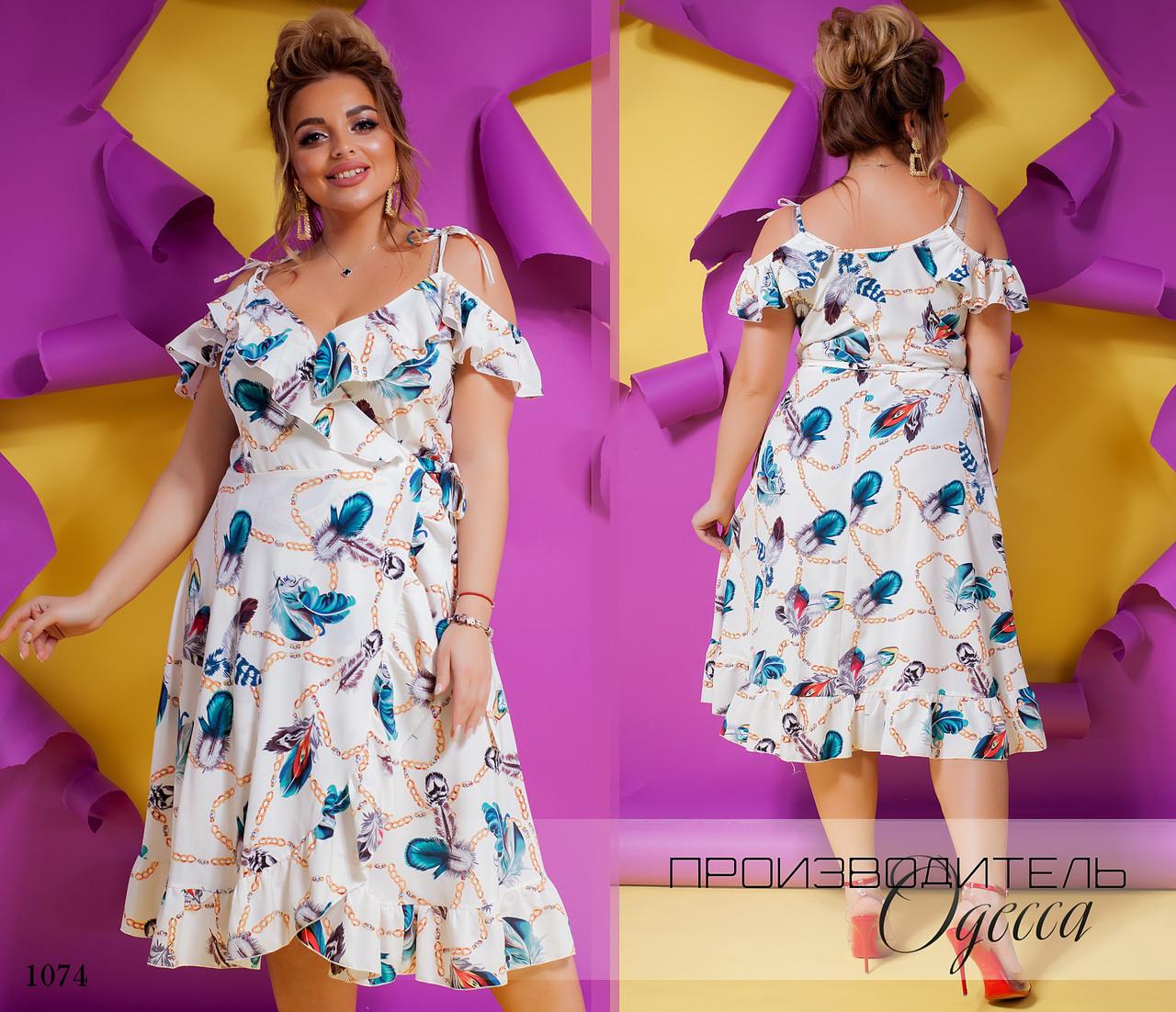 Платье миди на запах летнее принт софт 48-54
