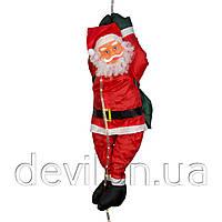 Дед Мороз 90 см, на дюралайте 1,5 м, в полибэге, арт. 810054